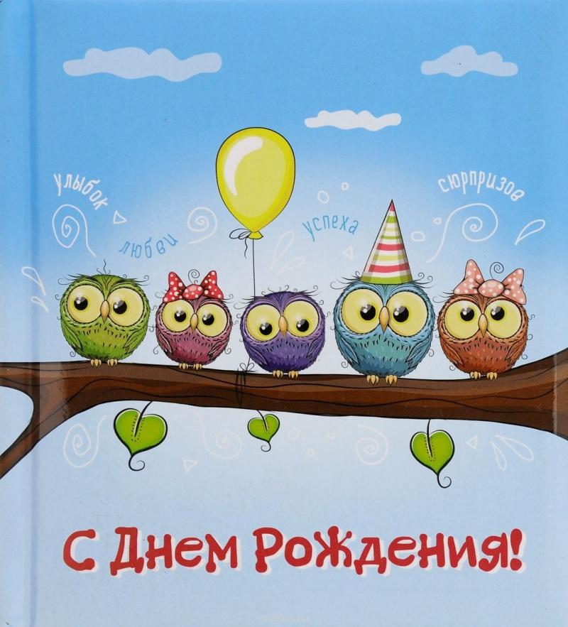 Поздравление с днём рождения ксении прикольные 29